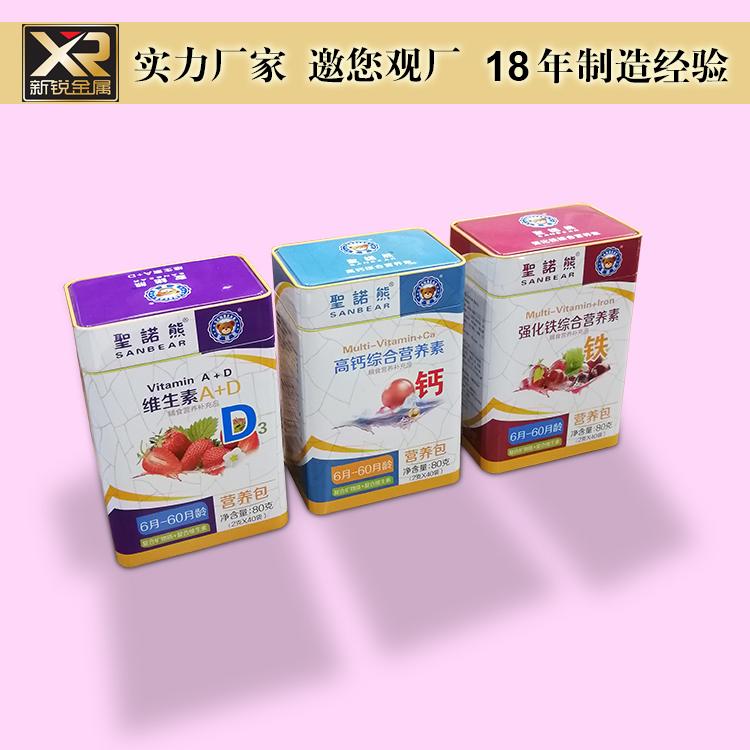 营养素包装铁罐
