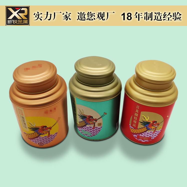 小青柑茶叶铁罐
