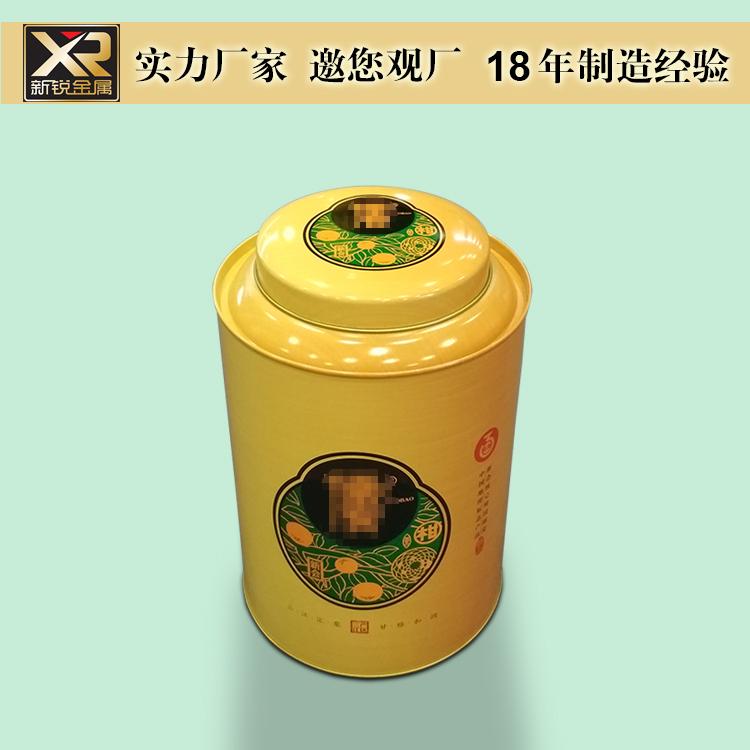 大红柑茶叶铁罐