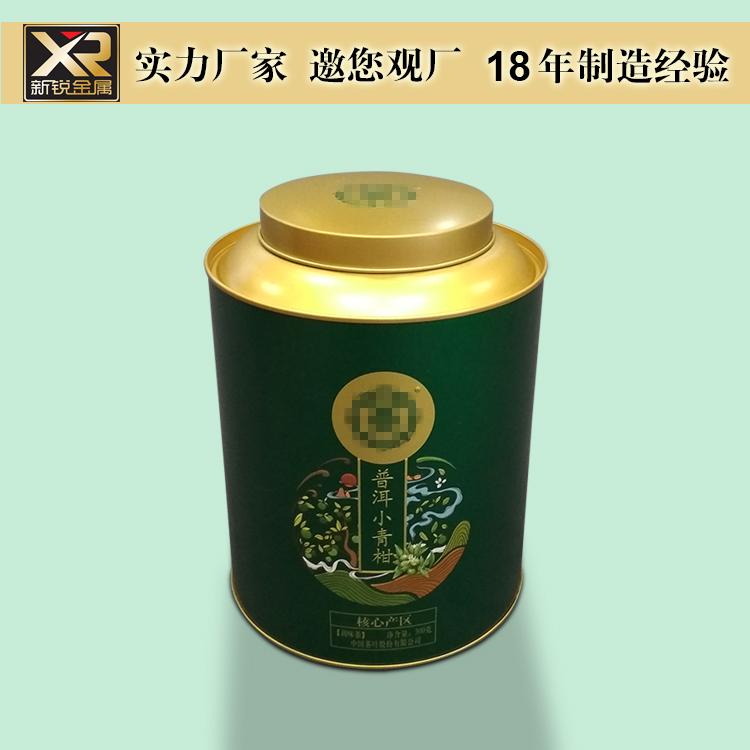 普洱小青柑包装铁罐