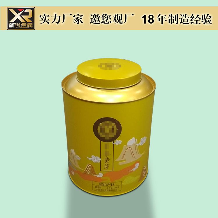 黄芽金骏眉包装铁罐
