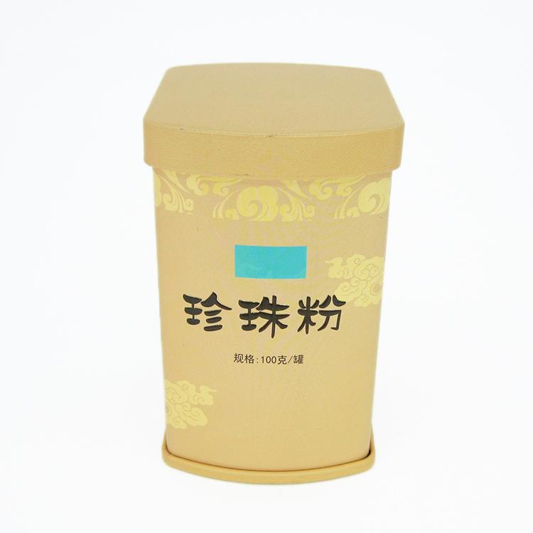 珍珠粉铁罐