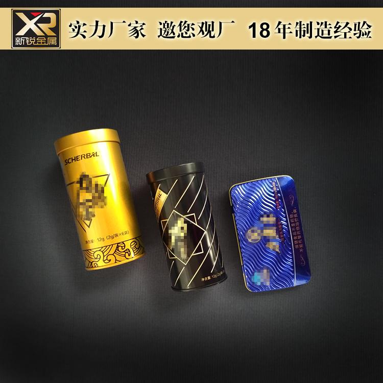 保健茶包装铁罐