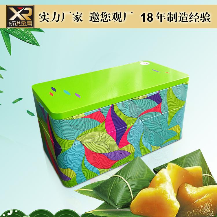 粽子包装铁盒